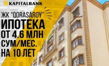 ипотека банк кредит турлари